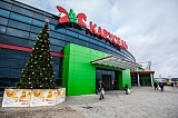 "Гипермаркет ""Карусель X5 retail group"""